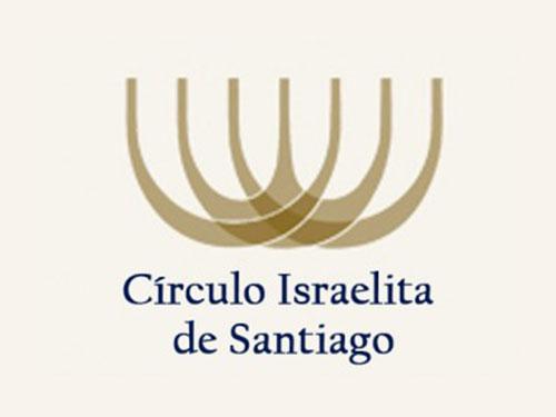 Partners CADENA Chile - Círculo Israelita de Santiago